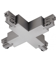Ansell 3 Circuit X-connector (Satin Silver)