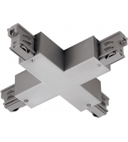 Ansell 3 Circuit X-connector (White)
