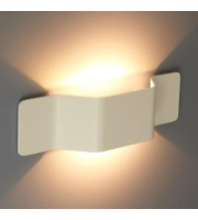 Ansell Mitre Wall Light White Front Cover (White)