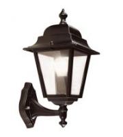 Ansell Nizza E27 Wall Lantern (bottom Arm) (Black)