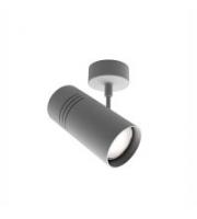 Ansell 7.5W Unity 0 4000K Led Surface Spot Satin Silver