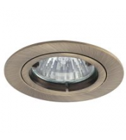 Ansell Twistlock 50W Downlight (Antique Brass)