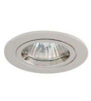 Ansell Twistlock 50W Chrome Downlight (Chrome)
