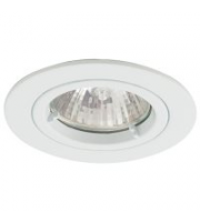 Ansell Twistlock 50W Matt White Downlight (Matt White)