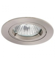 Ansell Twistlock 50W Satin Chrome Downlight (Satin Chrome)