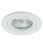 Ansell Twistlock 50W MR16 IP44 White D/light (White)