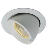 Ansell 26W Unity 150 4000K Led Wallwash (White)