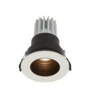 Ansell 7.5W Unity Gc Pro 3000K Led Downlight (MATT WHITE)