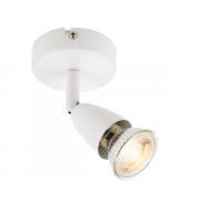 Endon Lighting Ascoli 1lt Spot Gloss white Dimmable