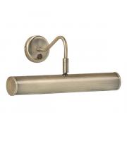 Endon Turner 2lt 355mm wall (Brass)