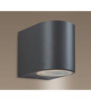 Firstlight Scenic Single Wall Light (Gunmetal)