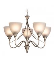 Firstlight Santana 5 Light Ceiling Pendant (Satin Steel)
