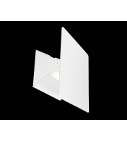 Collingwood Adjustable Wall Light In White 4000K(White)