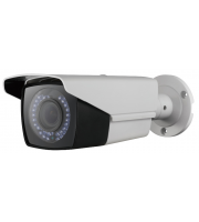 Hikvision HiWatch Series HD 1080p IR Bullet Camera
