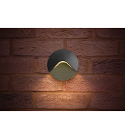 Integral Pathlux Round Surface Light IP65 2.2w 90lm 3000K (Dark Grey)