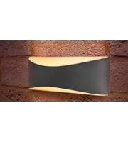 Integral Wave Wall Light IP65 7w 310lm 3000K Dark Grey Outdoor