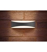 Integral Wave Wall Light IP65 7w 320lm 4000K (Dark Grey)