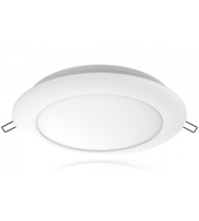 Integral 16W Slim-line Integrated LED Downlight (Cool Daylight)