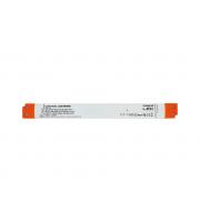 Integral CONSTANT VOLTAGE LONG & SLIM DRIVER 75W 12VDC NON-DIMM 180-264V INPUT
