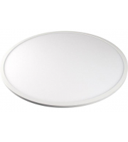 Kosnic 35W Led Surface-mount Circular Panel, 40000hrs, 4000K,Low Maintenance