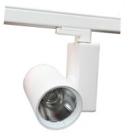 Kosnic Global Track Downlight 34w 4 0 Degree 5000K,Retail Display