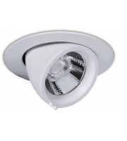 Kosnic Wall Washer Downlight 15w 36 Degree 5000K (CYC015SNL035N),Cast Aluminium