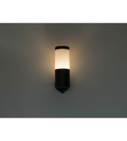 KSR Lighting Bari 5w 3000K LED Wall Light c/w Photocell (Black)