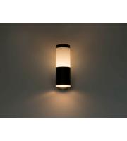 KSR Lighting Bari 2x5w 3000K LED Wall Light (Black)