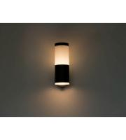 KSR Lighting Bari 2x5w 3000K LED Wall Light c/w Photocell Black