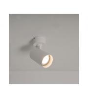 KSR Lighting Sofia GU10 Single Spotlight (White)