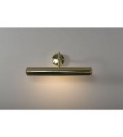 KSR Lighting Moya 284mm Traditional (Brass) Picture light (Brass)