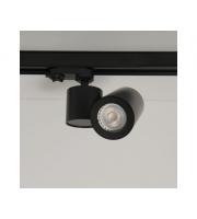 KSR Lighting Barro GU10 Track Fitting Black