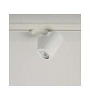 KSR Lighting Barro GU10 Track Fitting White
