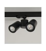 KSR Lighting Barro II GU10 Track Fitting Black