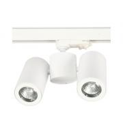 KSR Lighting Barro II GU10 Track Fitting White