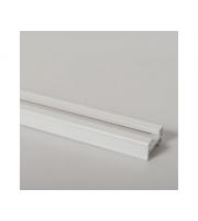 KSR Lighting Escala Pro 4ft Single Circuit Track (White)