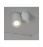 KSR Lighting Barro I GU10 Single Spotlight (White)