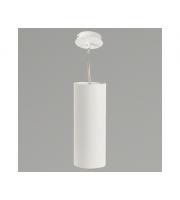 KSR Lighting Barro Pendant GU10 light (White)