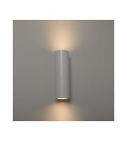 KSR Lighting Barro GU10 Up & Down wall light (White)