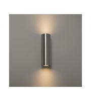 KSR Lighting Barro GU10 Up & Down wall light (Aluminium)