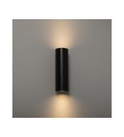 KSR Lighting Barro GU10 Up & Down Wall Light (Black)