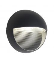 Lutec Radius Wall Light 4000K IP54 (Grey)