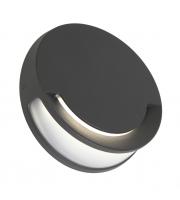 Lutec Sandwy Wall Light 4000K IP44 (Grey)