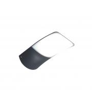 Lutec Zerta Wall Light 3000K IP44 (Grey)