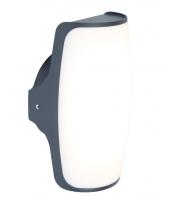 Lutec Seco Wall Light 3000K IP54 (Grey)