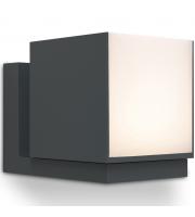 Lutec Cuba Wall Light 3000K IP54 (Grey)