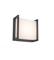 Lutec Qubo Wall Light 3000K IP54 (Grey)