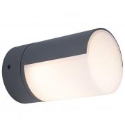 Lutec Cyra Wall Light 3000K IP54 (Grey)