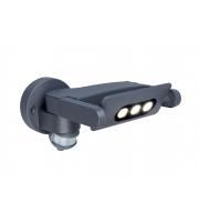 Lutec Mini Ledspot Wall PIR 4000K IP54 (Grey)