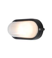 Lutec Echo Wall Light E27 IP44 (Black)